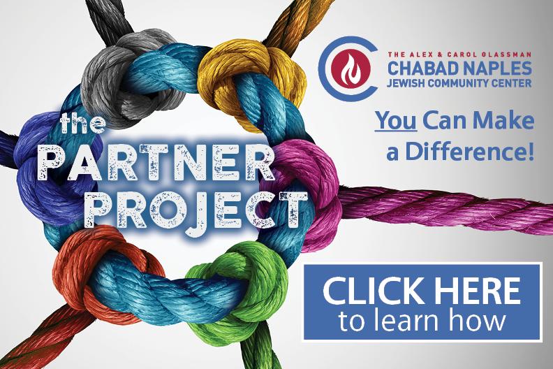 Partner_Project_2017-SIDE-BAR.jpg