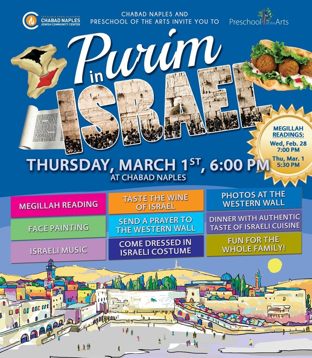 Purim-Israel