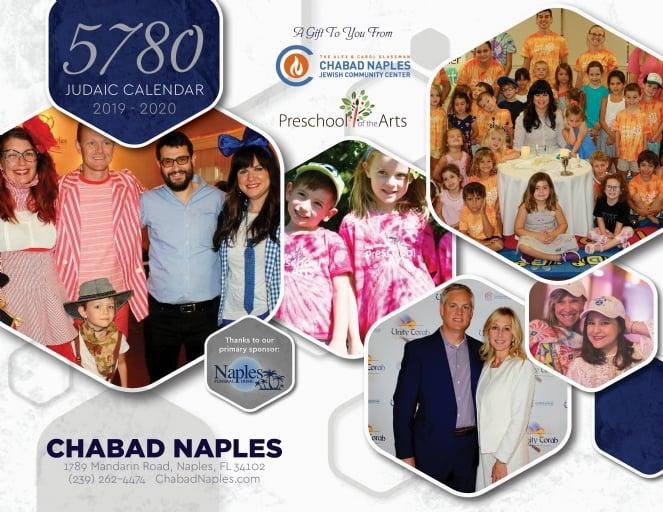 2019-20_Mosdos_Calendar_NaplesChabad-Cover.jpg